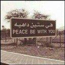 ع (@0066___faisal) Twitter