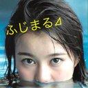 ふじまる⊿ (@0923_yuuya) Twitter