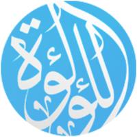 قناة اللؤلؤة twitter profile