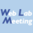@weblab_jp