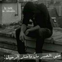 fahad سلــــفر (@0567176620F) Twitter