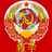 The profile image of USSR_BOT