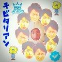 チビタリアン (@0038Kamachi) Twitter