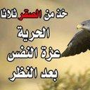 ابو محمد (@05545Hassan) Twitter