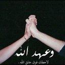 علي الحربي (@0509093929) Twitter