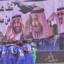 Fahad (@0555548459) Twitter