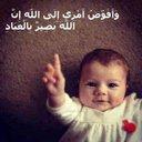 صافي صوفي (@01001125038tt) Twitter