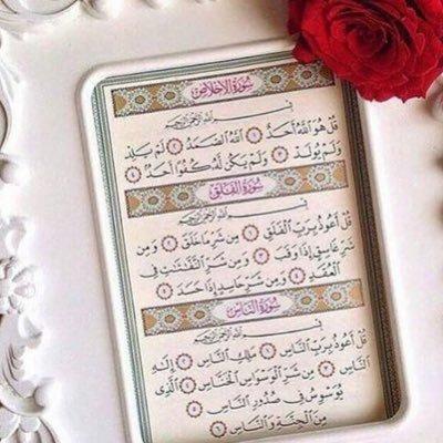 120 رمزيات القرآن الكريم 6 8