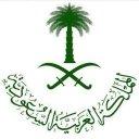 الصحف السعودية