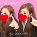 ゆい♥ (@0113_yui) Twitter