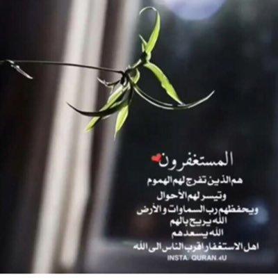 ربي اغفر لي ولوالدي On Twitter ربي اغفرلي ولوالدي ولزوجي ول