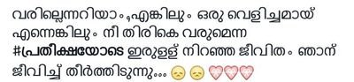 Fuck Kerala 44