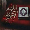 Jeylan Ahmed 58@gmai (@58Jeylan) Twitter