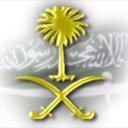 سعد العبدالله (@05200Saad) Twitter