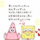 ばいきんまん♡ (@9KrHkgqs0536gF6) Twitter