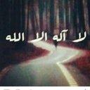 huda aljanahi (@238Hadooy) Twitter