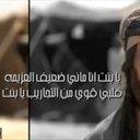 وليد الشمري (@09K77) Twitter