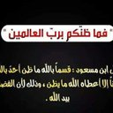 حسن (@13c62387) Twitter