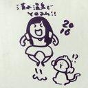 さそうあすみ (@0229Days) Twitter