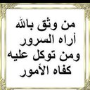 عبدالعزيز ال سعود (@11fta1) Twitter