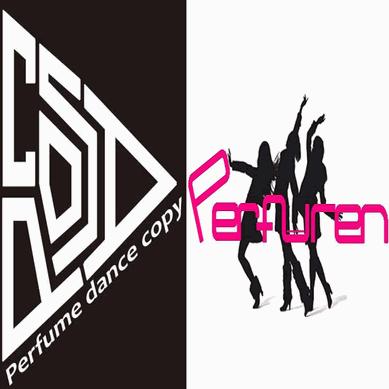 拡散希望【踊ってみた】The best thing - Perfume 【perfuren】 https://t.co/xr4UrUmcdN Tbt踊ってみました。よろしくお願いします。