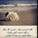 خالدي - الهواء (@1397Adel) Twitter