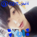 ⁑YUI⁑ 固定必見 タメでよろしく (@0317_yuiii) Twitter