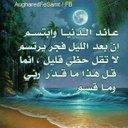 احمد العلي (@0123ali42a) Twitter