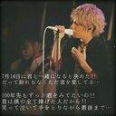 茂木竜斗 (@0222Okayama11) Twitter
