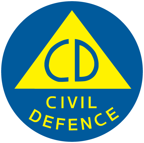 Civil Defence Recruitment 2017