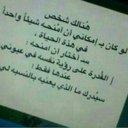 ابوي عزوتي بالدنيا (@050Ydiyabi) Twitter