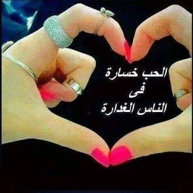 الادهم On Twitter Loo23k Effe 2 حبيبي صباح الخير صباحك ورد