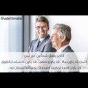 راكان علي الازيبي (@0556753147Raka) Twitter