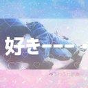 雪花 (@0504milkberry) Twitter