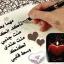 حواء ♡♥ (@22_asmaali) Twitter