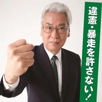 小川敏夫 (@OgawaToshioMP) | Twitter