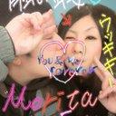龍チャロ LOVE 0110.0911 (@0110_0529) Twitter
