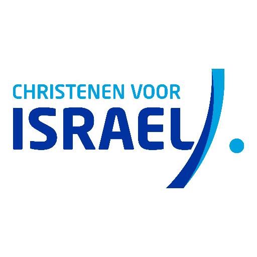 Christenen v. Isra&#23...