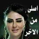 النجم الخفي (@01017274708wael) Twitter