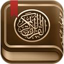 قرآن  Quran Kareem ۞