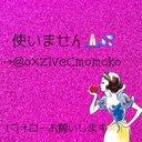 使いません→momo⋆͛*͛ ͙͛ (@0104_momocla) Twitter