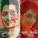 سوهابية وأفتخرDZ (@9JbWG7DUQDYsO5I) Twitter