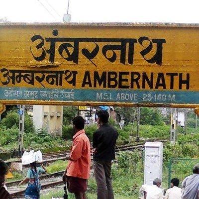 All About Ambernath