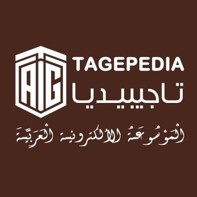 @TAGEPEDIA