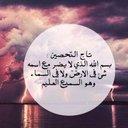 KHALED  ABDULLAH (@0561409851) Twitter