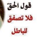 ابو احمـــد (@0530233704) Twitter