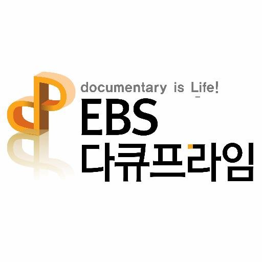 Ebs ebs docu twitter for Ebs homes