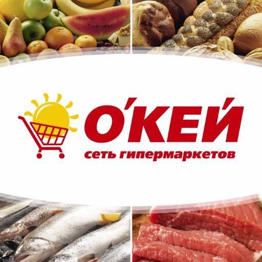@okmarket_ru