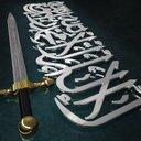 الفيصل (@0555791434) Twitter
