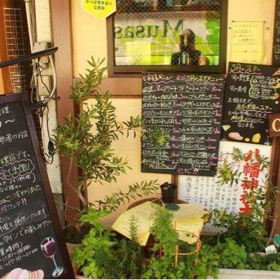 森の家庭料理レストラン (モリノカテイリョウリ …